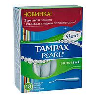 Тампоны TAMPAX Discreet Pearl Super Duo c аппликатором 18 шт