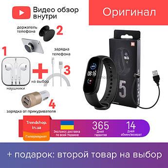 Фитнес браслет спортивный водонепроницаемый Smart Watch M5 шагомер, фитнес-трекер