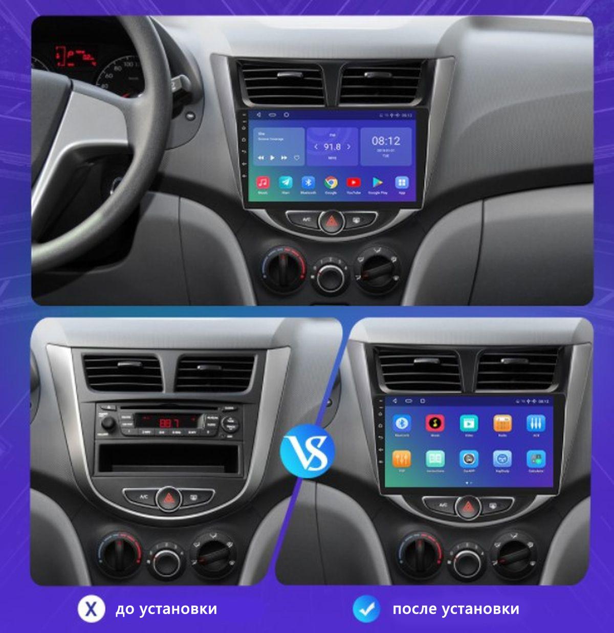 Штатна Android Магнітола на Hyundai Accent Solaris Verna 20010-2016 Model P6/P8-solution (М-ХВ-9-Р8)