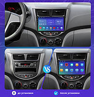 Штатна Android Магнітола на Hyundai Accent Solaris Verna 20010-2016 Model P6/P8-solution (М-ХВ-9-Р8), фото 1