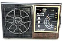 Радиоприемник аккумуляторный GOLON RX-9922UAR