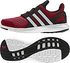 Женские кроссовки  Adidas Hyperfast 2.0 aq4849, фото 2