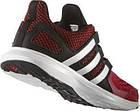 Женские кроссовки  Adidas Hyperfast 2.0 aq4849, фото 5