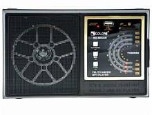 Радиоприемник аккумуляторный GOLON RX-98UAR