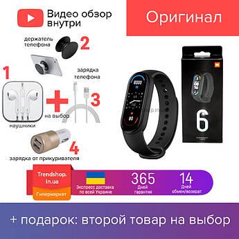 Фитнес браслет спортивный водонепроницаемый Smart Watch M6 шагомер, фитнес-трекер