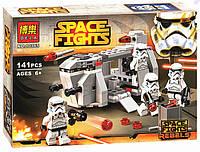 Конструктор Bela аналог LEGO Star Wars 141 деталей 10365