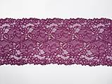 Еластичне (стрейчевое) мереживо фіолетового кольору (пурпурове). Ширина 20 див., фото 3