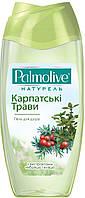 """Гель для душа PALMOLIVE Натурэль    """"Карпатские травы с тимьяном"""" 250мл"""