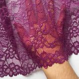 Еластичне (стрейчевое) мереживо фіолетового кольору (пурпурове). Ширина 20 див., фото 6