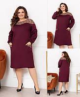 """Платье женское французский трикотаж (48-58)(3цв) """"ALISA"""" недорого от прямого поставщика"""