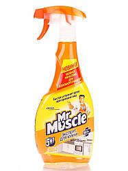 Средство Mr. Muscle Эксперт для кухни Свежесть лимона с распылителем 450 мл