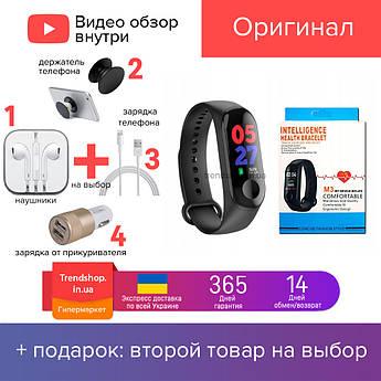Фитнес браслет спортивный водонепроницаемый Smart Watch M3 шагомер, фитнес-трекер Black