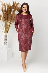 Женское Платье с напылением БАТАЛ
