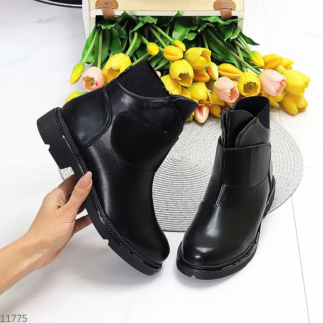 Молодіжні стильні чорні жіночі черевики на липучці низький хід