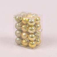 Набір пластикових золотих новорічних куль 24 шт. D-2.5 см. 44441