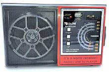 Радиоприемник аккумуляторный GOLON RX-002UAR