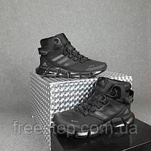 Чоловічі зимові кросівки в стилі Adidas Terrex vento чорні