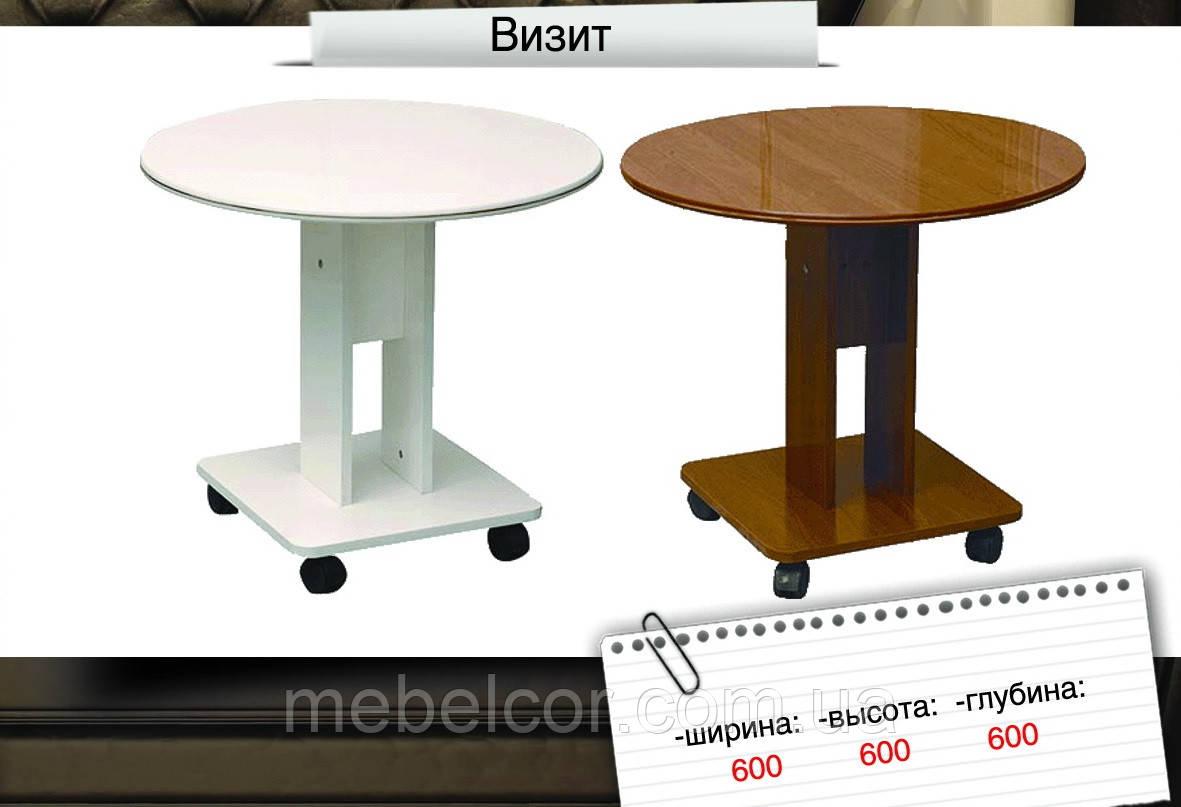 """Журнальный стол """"Визит"""""""