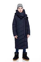 Дитяча жіноча демісезонна куртка ORIGA Вероніка р 30 зріст 128 Темно-синій