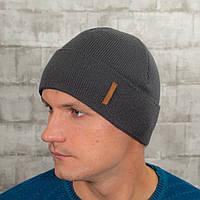 Мужская шапка на флисе Luxyart универсальный 50-60 Темно-серый (MC-103)