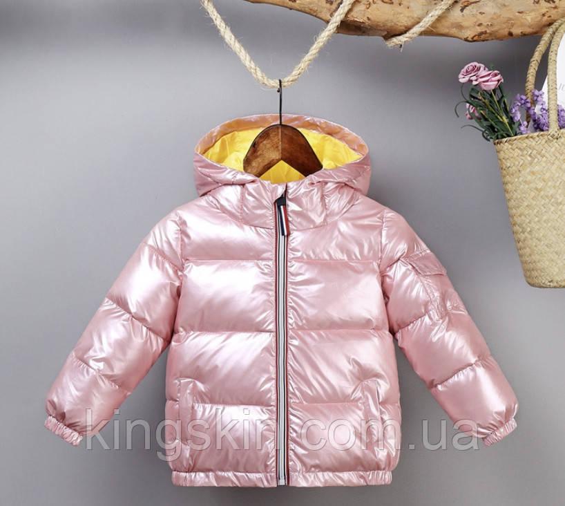 Куртка Wan Pi 140 Розовый (212108)