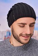 Мужская шапка-колпак «Флориан» Braxton черный 56-59