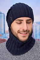 Мужской комплект «Флориан» (шапка-колпак и баф) Braxton джинсовый 56-59