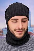 Мужской комплект «Флориан» (шапка-колпак и баф) Braxton черный 56-59