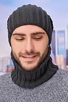 Мужской комплект «Флориан» (шапка-колпак и баф) Braxton графит 56-59