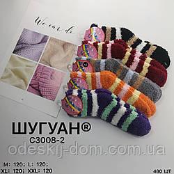 Дитячі шкарпетки травка тм Шугуан p M