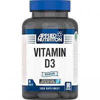 Витамин Д3 90 таблеток - Vitamin D3 90 таблеток