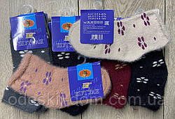 Детские теплые носки на детей в размерах тм Шугуан p 6-9