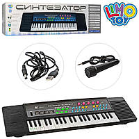 Синтезатор 44 клавіш, мікрофон, запис MS-3738