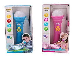 Мікрофон HK-8128