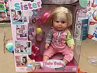 Кукла Baby born функциональная Сестричка BLS 003 R с аксессуарами, в коробке