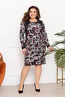 """Платье женское ангора софт (54-60)""""BELLISIMO"""" недорого от прямого поставщика"""