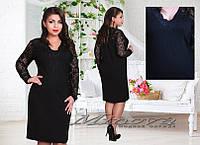 Нарядное платье трикотаж декорирован сеткой со стразами и гипюром Турция батал