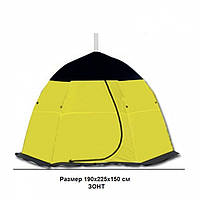 Палатка для зимней рыбалки Ranger