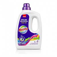 Концентрований гель для прання Sano Mix & Wash 3л арт.280570