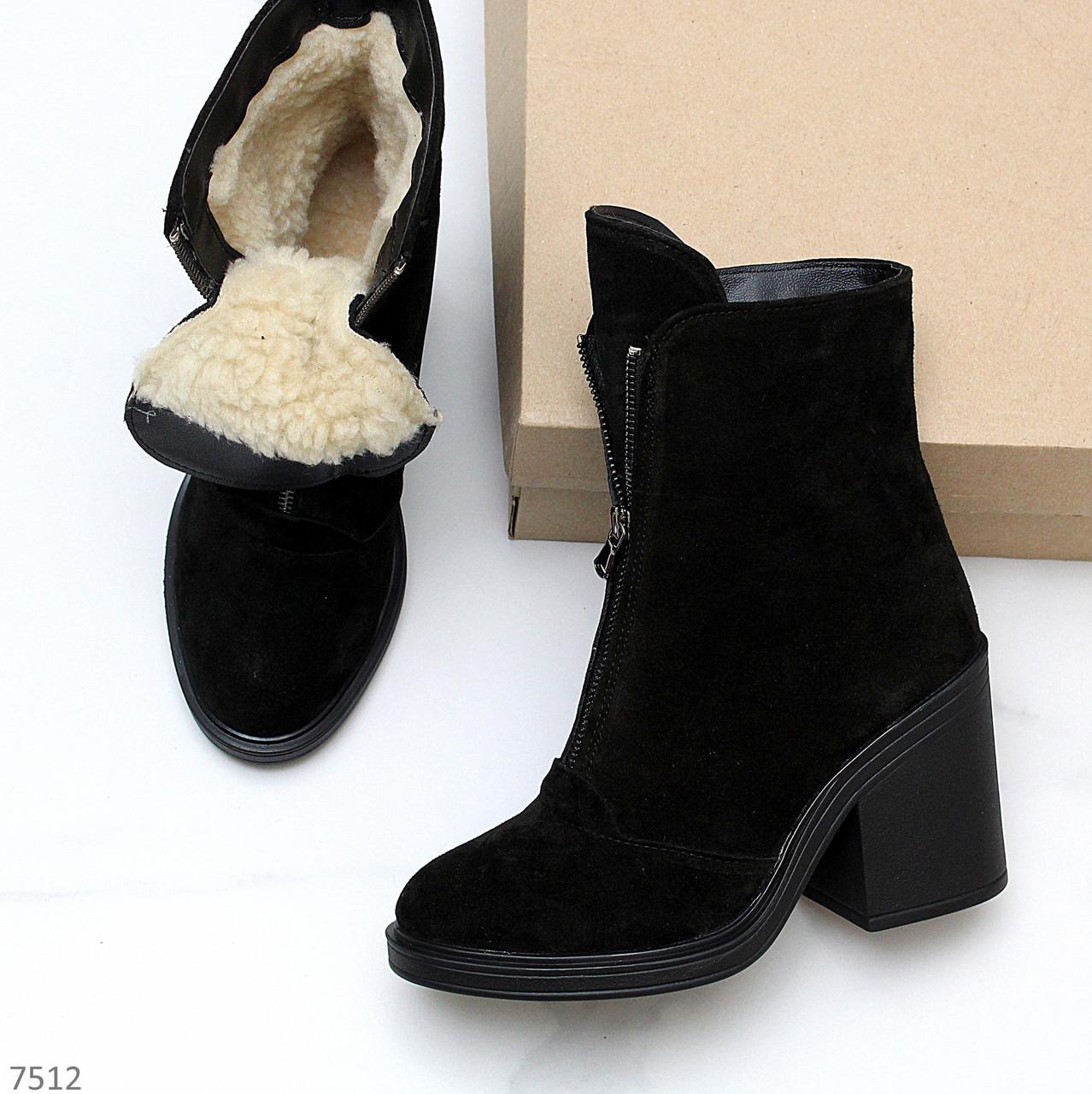 Высокие замшевые черные женские зимние ботинки натуральная замша удобный каблук