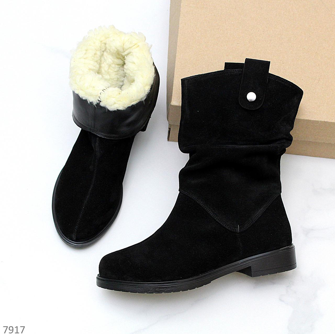 Удобные черные замшевые женские зимние сапоги низкий ход натуральная замша