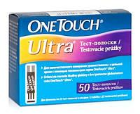 Тест-полоски One Touch Ultra №50 ван тач ультра
