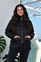 """Куртка женская плащевка размеры: 46-50 """" DANIELA"""" недорого от прямого поставщика"""