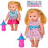 Кукла 3610A  28см