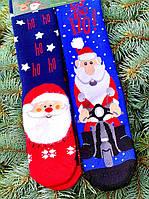 Новорічні шкарпетки високі теплі з дідом морозом в подарунок для всієї родини М9 (2 пари в упаковці, розмір 36-45)