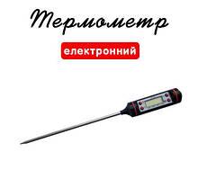 Цифровий термометр для кухні NoName