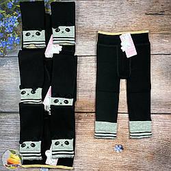 Лосины с флисом для малышей (манжет разворачивается) Размеры: 3-5 и 5-7 лет (Маломерят) (02574)