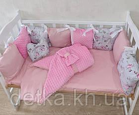"""Комплект постільний """"Mineco"""" в дитяче ліжечко, з захисними бортиками, ковдра-конверт"""