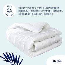 Ковдра Super Soft Premium літній 155*215 IDEIA