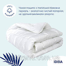 Одеяло Super Soft Premium летнее 155*215 IDEIA